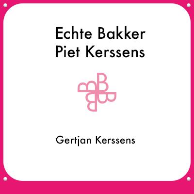 Echte Bakker Piet Kerssens - Gertjan Kerssens