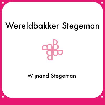 Wereldbakker Stegeman - Wijnand Stegeman